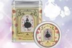 ハーニーアンドサンズ「ディズニー・プリンセス」デザインの紅茶、ベルモチーフの花びら入りローズティー