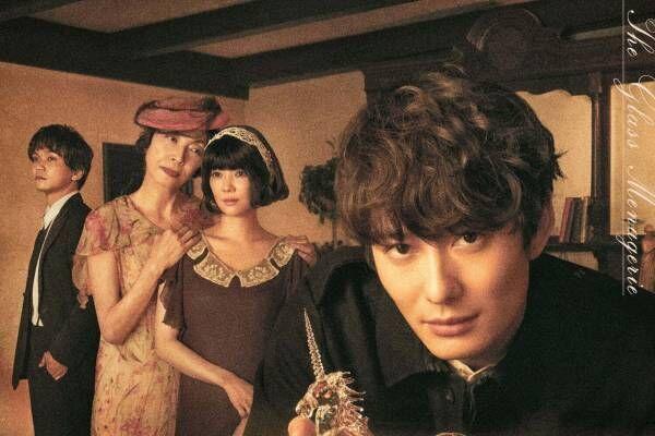 岡田将生主演舞台『ガラスの動物園』テネシー・ウィリアムズの名作戯曲を上村聡史の演出で
