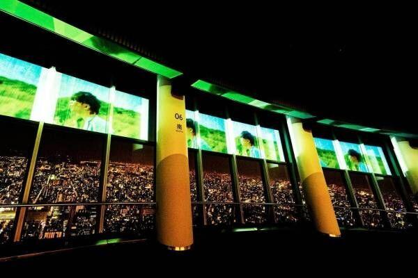 米津玄師の新曲「Pale Blue」MVを東京スカイツリー天望デッキで上映、特別ライティングも
