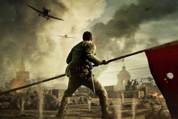 中国No.1ヒットの映画『エイト・ハンドレッドー戦場の英雄たちー』日中戦争下の上海が舞台