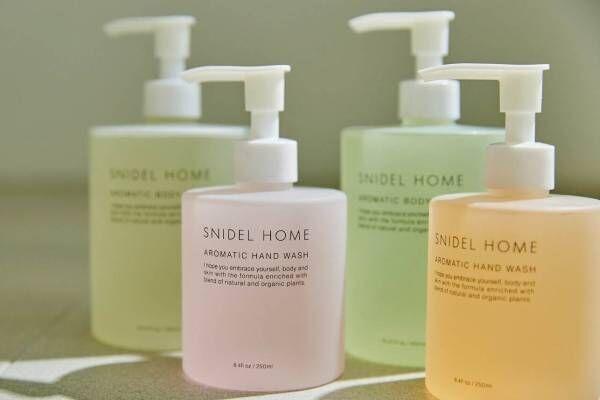 スナイデル ホーム初の「ボディケア・ホームケア」誕生、フローラルの香りのボディ&ハンドウォッシュ