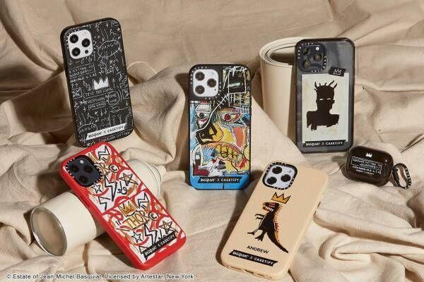バスキア×ケースティファイのiPhone&AirPodsケース、王冠&恐竜のカスタムスマホケースも