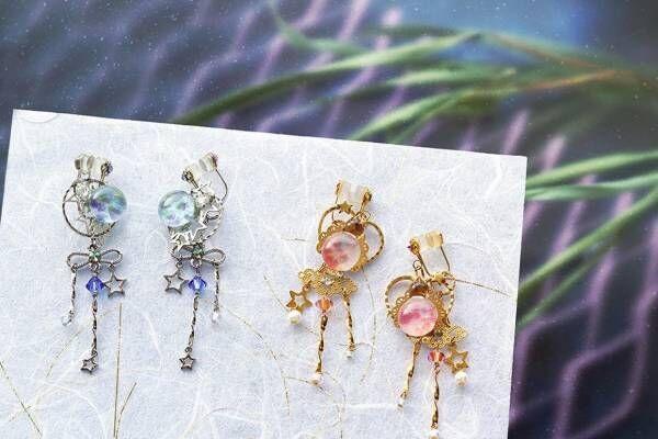 """京都発""""ピアスのようなイヤリング""""「ぴあり」七夕の織姫&彦星をイメージ、鮮やかなガラスを飾って"""