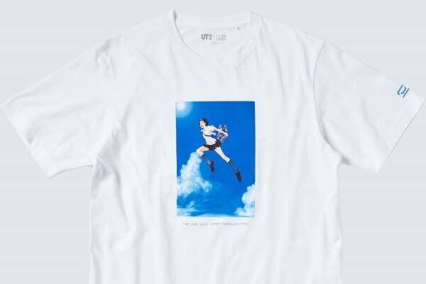 ユニクロ「UT」細田守監督映画『竜とそばかすの姫』や『時をかける少女』のコラボTシャツ