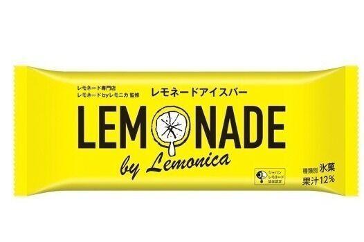 レモネード専門店「レモネード byレモニカ」の限定アイスバー、レモン果汁&レモンピール入り