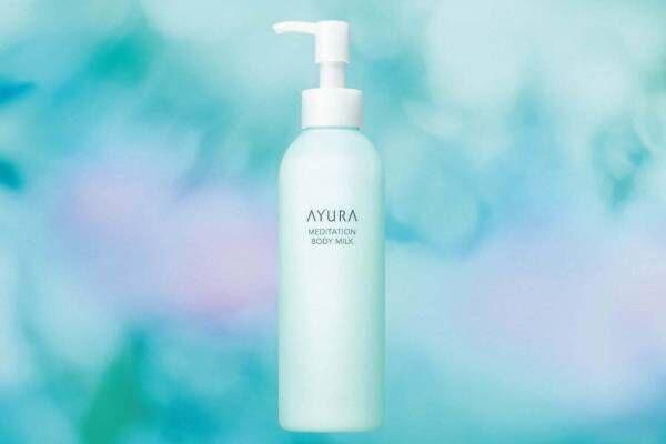 """アユーラ「メディテーションボディミルク」""""瞑想風呂""""の香りを纏う、美容オイル in 贅沢ボディミルク"""