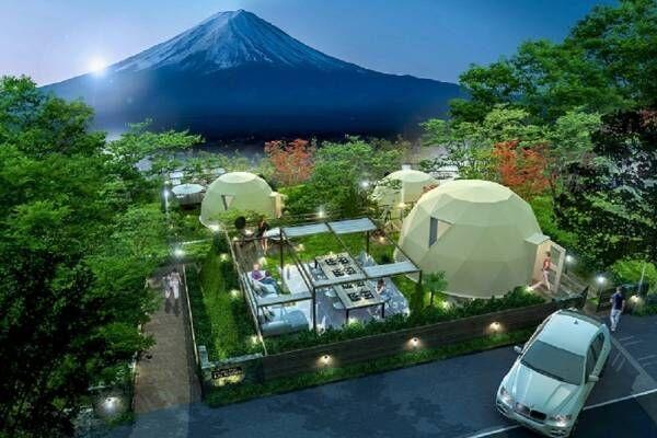 """全室""""富士山ビュー""""山中湖近くにグランピング施設「ル・ニド」プライベート空間で楽しむ絶景BBQ"""