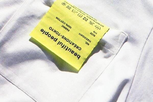 """ビューティフルピープル""""ビッグタグ""""付き新作Tシャツ&パンツ、ポケットチーフのようなアレンジも"""