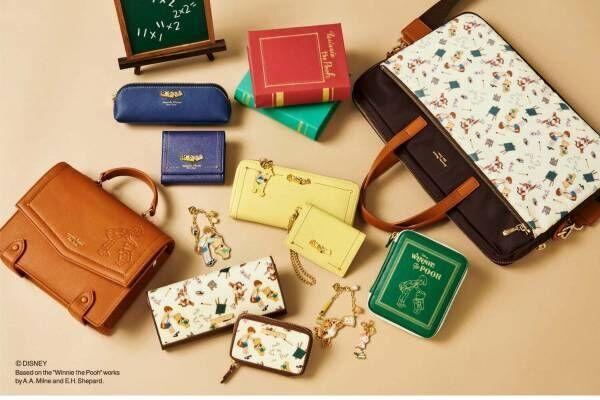 サマンサタバサプチチョイス、「くまのプーさん」長財布&ブック型ポーチ付きエコバッグなど発売