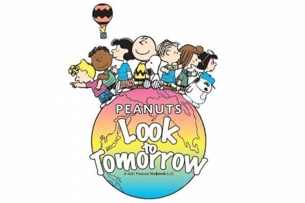 『ピーナッツ』期間限定イベント、阪急うめだ本店で - スヌーピー×ジェラート ピケのルームウェアなど