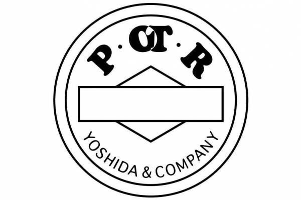 吉田カバンが新レーベル「POTR」をスタート、ライフスタイルに寄り添ったプロダクト提案