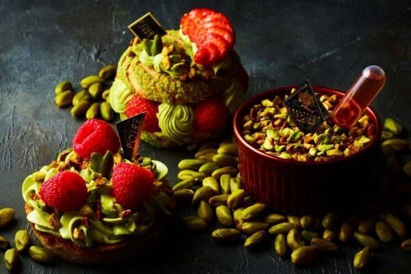 """ポアール""""ピスタチオ尽くし""""新作ケーキ、アマレット香るクレームブリュレや苺を飾ったパリブレスト"""