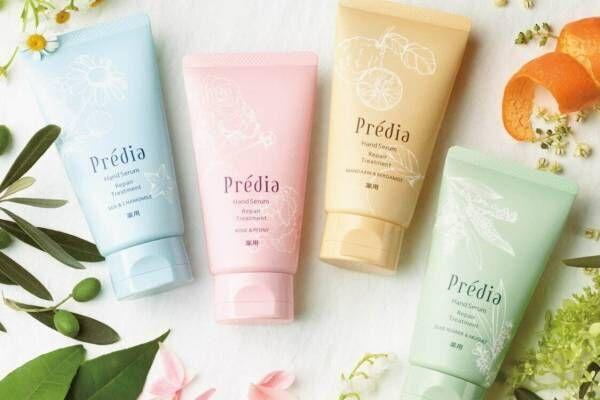 プレディアの新薬用ハンド美容液、スズランやローズなど草花の香り