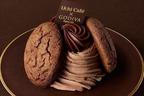 ローソンからゴディバ監修の新作秋スイーツ、3種クリームのショコラケーキ&エクレア