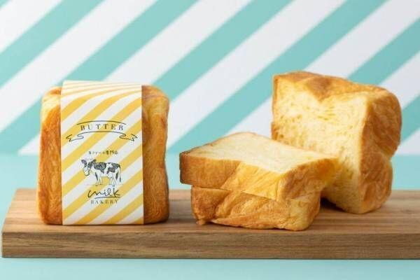 """生クリーム専門店ミルクのベーカリー新作「芳醇バター食パン」トーストして""""サクふわ""""食感に"""