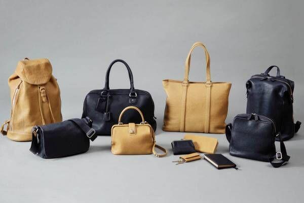 土屋鞄製造所の人気レザーバッグ&小物「トーンオイルヌメ」に秋冬限定色のイエローオーク/ミッドナイト