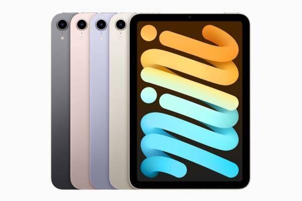 アップル「iPad mini」大幅進化、USB-C・Apple Pencil(第2世代)へ対応
