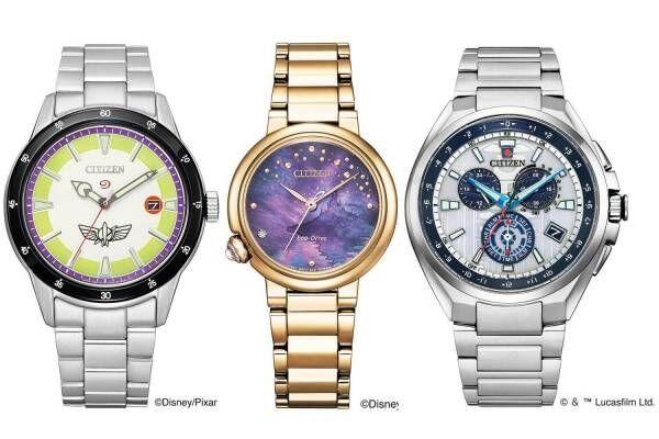 シチズンからラプンツェルやバズの限定腕時計、ディズニー/ピクサー/マーベル/スター・ウォーズ作品より