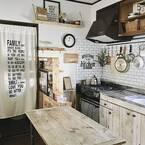 キッチンをリフォームするならリメイクシートが優秀!賃貸でもキッチンを素敵に改造しよう☆