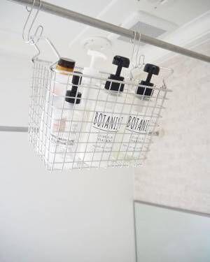 【無印良品】のアイテムが大活躍!バスルームを美しく清潔に保つコツ8選♪