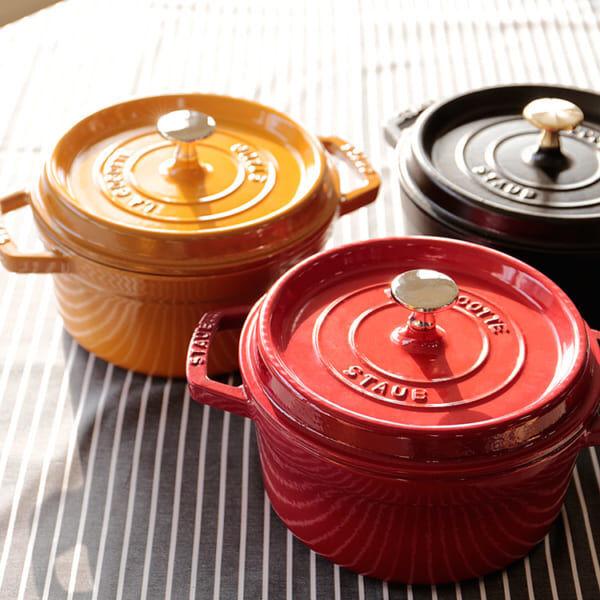 鋳物ホーロー鍋「staub(ストウブ)」で、毎日の美味しい食卓を楽しもう♡