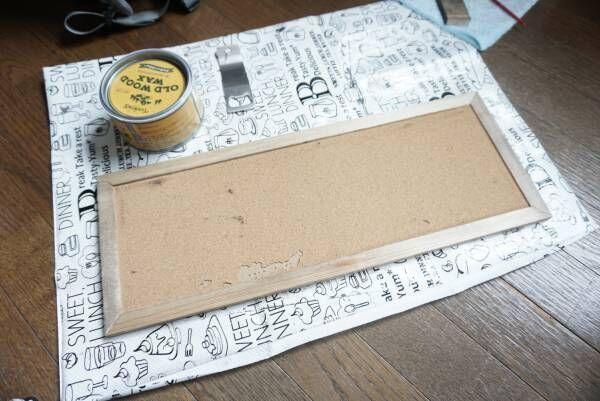 グリーンボードの作り方