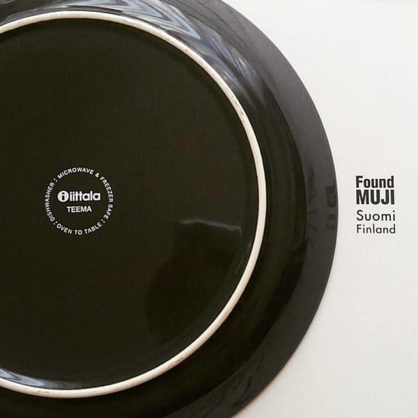 イッタラが無印良品で買える【Found MUJI Suomi Finland】や話題の新商品をご紹介!
