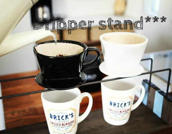 ドリッパースタンドをDIY!お気に入りのカフェアイテムで楽しいコーヒータイム♪