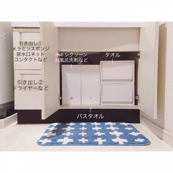 どうすれば収納場所を増やせる?洗面所スペースを有効活用する方法!