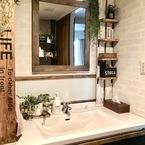 お客さまも堂々と通せる!おしゃれで素敵な「洗面所DIY」実例まとめ