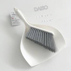 お掃除を効率的に!【セリア・ダイソー・キャンドゥ】で買えるお掃除グッズ