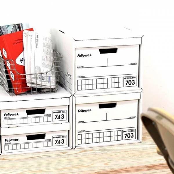アメリカ生まれの紙製収納ボックス☆バンカーズボックスでおしゃれ収納!