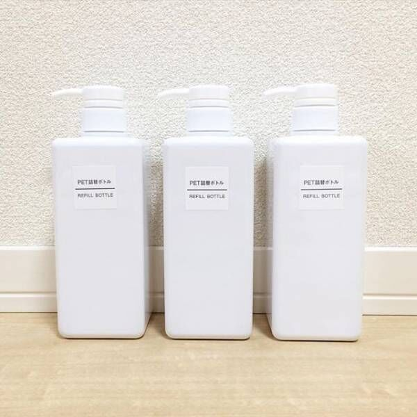 シンプルなデザインがステキ♪【無印良品】詰め替え容器の活用術
