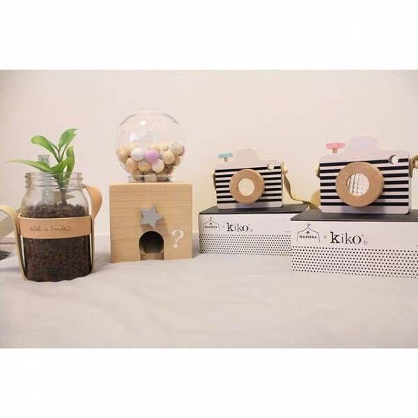 素朴でかわいい♪インテリアアイテムにもぴったりの「kiko+」の木製おもちゃ
