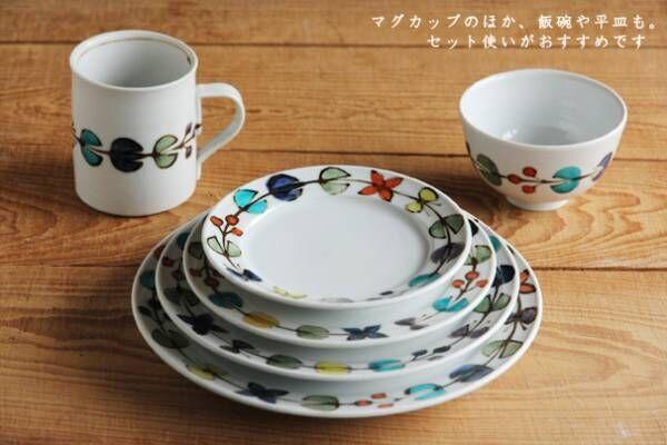【九谷青窯】食卓にあたたかみを♪徳永遊心さんの色絵花繋ぎ食器ご紹介