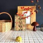 美味しい&可愛い♪秋の味覚を取り入れて秋インテリアを楽しもう!