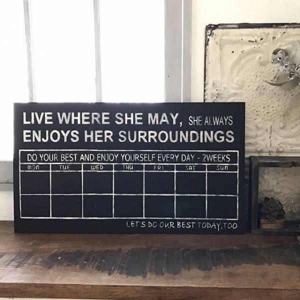 自由に描いてお部屋をイメチェン!黒板のおしゃれなデザインアイデア集