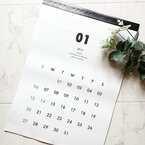 来年のカレンダー&ダイアリー!【セリア・キャンドゥ・フレッツ】で揃えよう