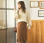 今年の冬も袖コンシャスでおしゃれ度UP!ニットを使った大人女子コーデ特集♡