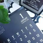 売り切れ必至!【ダイソー・セリア・キャンドゥ】の2019年カレンダー
