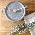 あると便利♪あたたかい鍋料理におすすめの鍋&おしゃれなキッチンツール