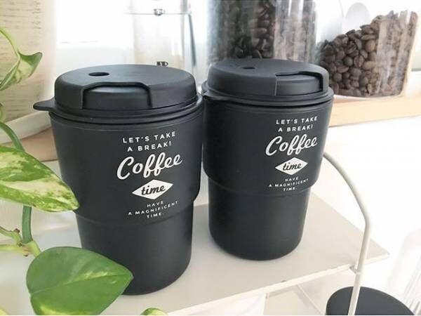 【100均(ダイソー・セリアetc.)&3COINS】プチプラでホットコーヒーを楽しもう♡