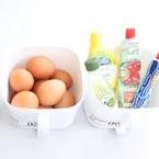 【セリア・ダイソーetc.】収納上手さんに学ぶ!冷蔵庫で使えるアイテム