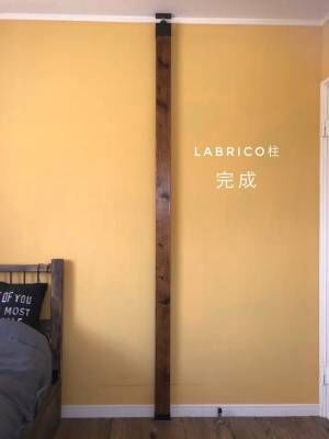 LABRICO9