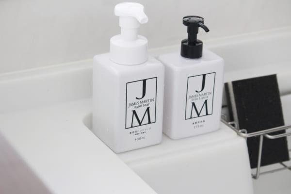 食器用洗剤は、オシャレなボトルに詰め替えて「見せる収納」にする