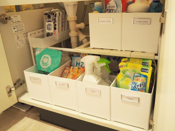 洗面台下のスペースを洗剤のストック場所として有効利用