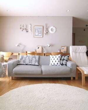 家具で取り入れる北欧スタイル2