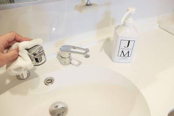 洗面所のリセット