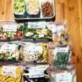 忙しい時期にピッタリ!作り置き料理をより使いやすく保存するアイデア
