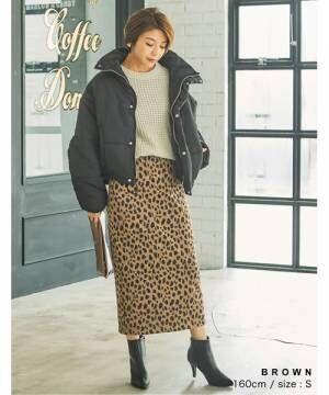 レオパード柄カットジャガードロングタイトスカート
